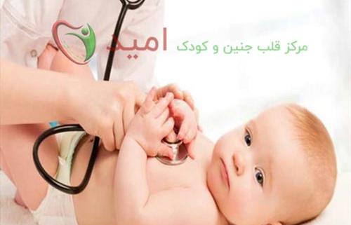 بیماری های مادرزادی قلبی