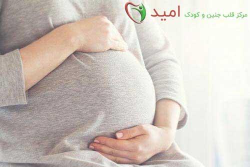 آیا بارداری برای بیماران قلبی خطرناک است؟